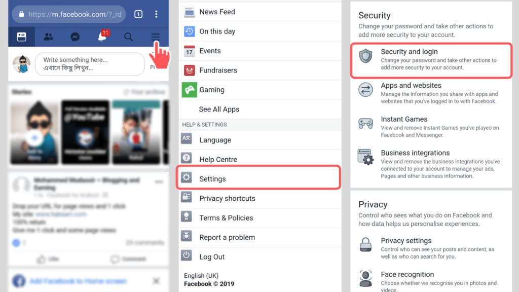 How to check my facebook login history
