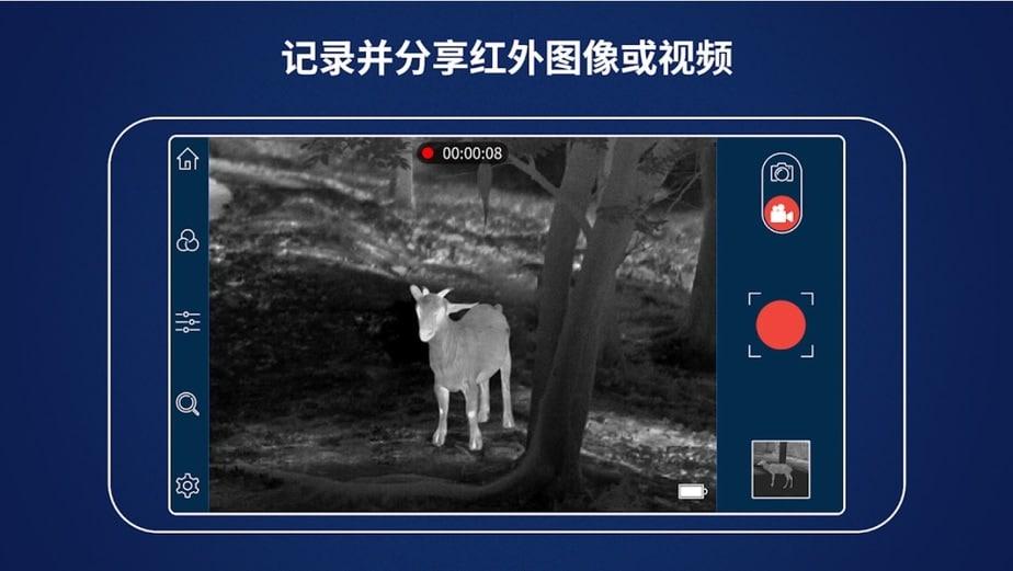 thermal camera app, heat vision app